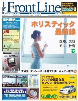 blog122409.jpg